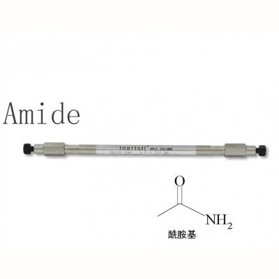 岛津Inertsil Amide液相色谱柱
